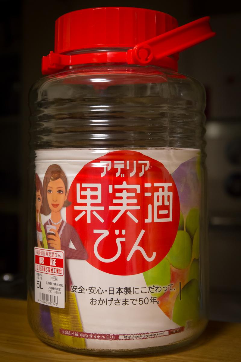 自家製梅酒2014モデル(3)