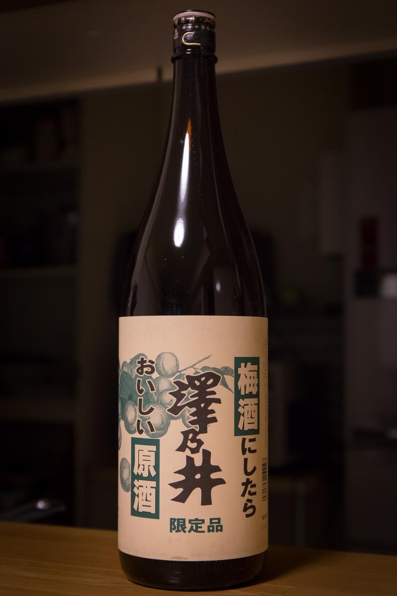 自家製梅酒2014モデル(5)