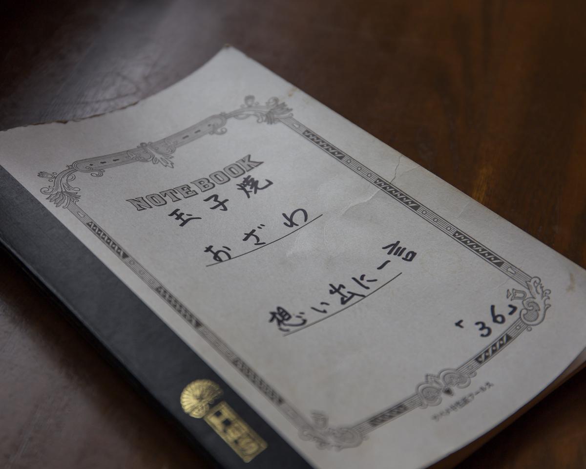 玉子焼おざわ(4)