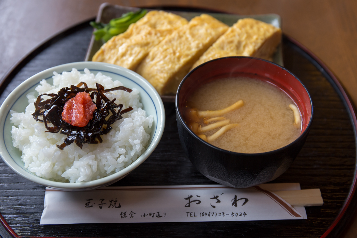 玉子焼おざわ(5)