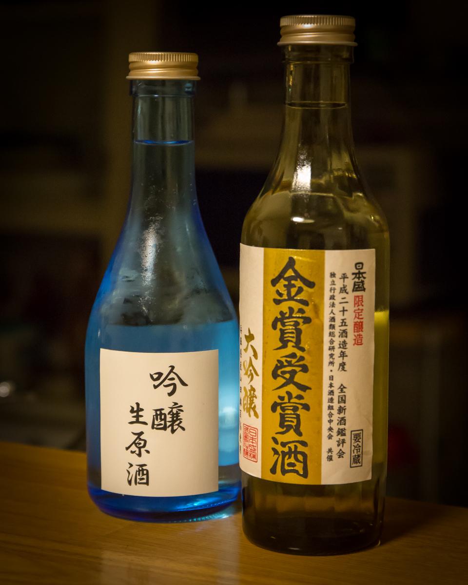 日本盛量り売り(メインイメージ)