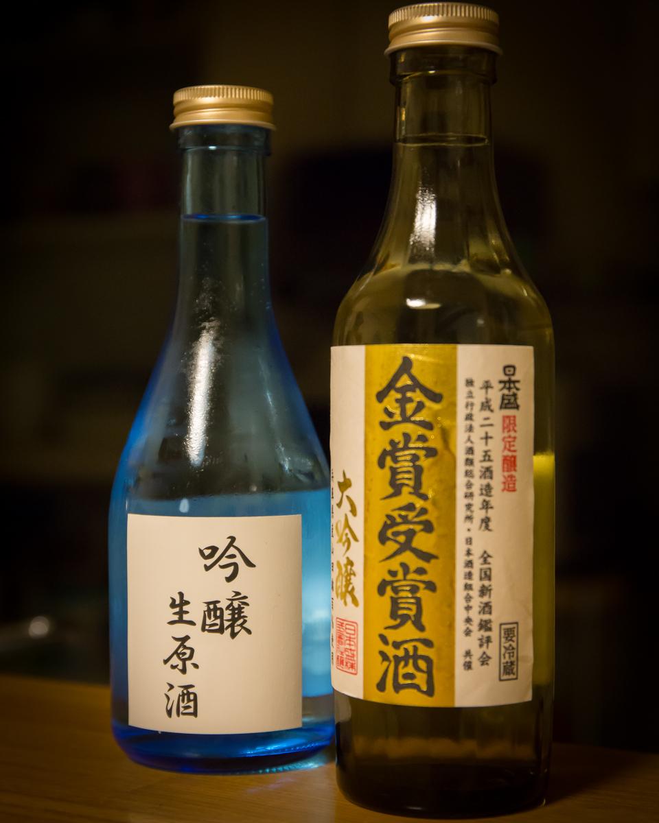 日本盛量り売り(1)