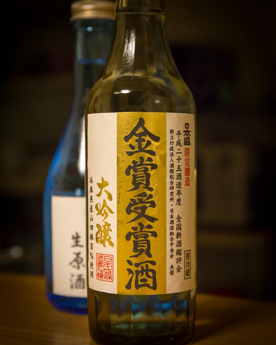 日本盛量り売り(2)