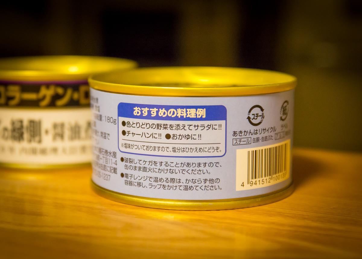 RICCA シャルドネ 2013(7)