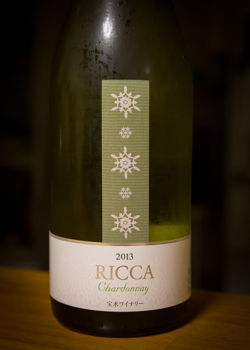 RICCA シャルドネ 2013(2)