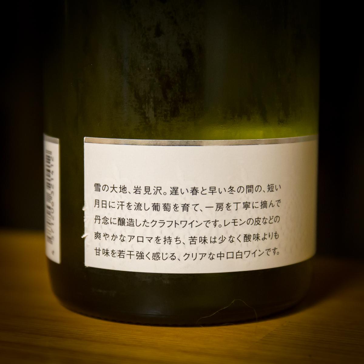 RICCA シャルドネ 2013(3)
