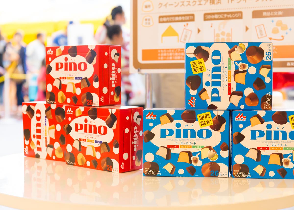 「pino(ピノ) まるごとアーモンド味」(10)