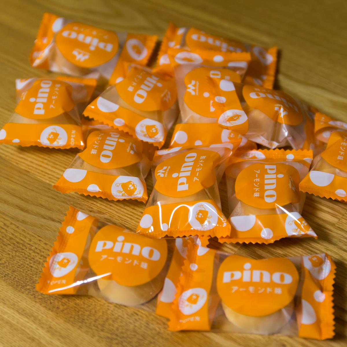 「pino(ピノ) まるごとアーモンド味」(11)