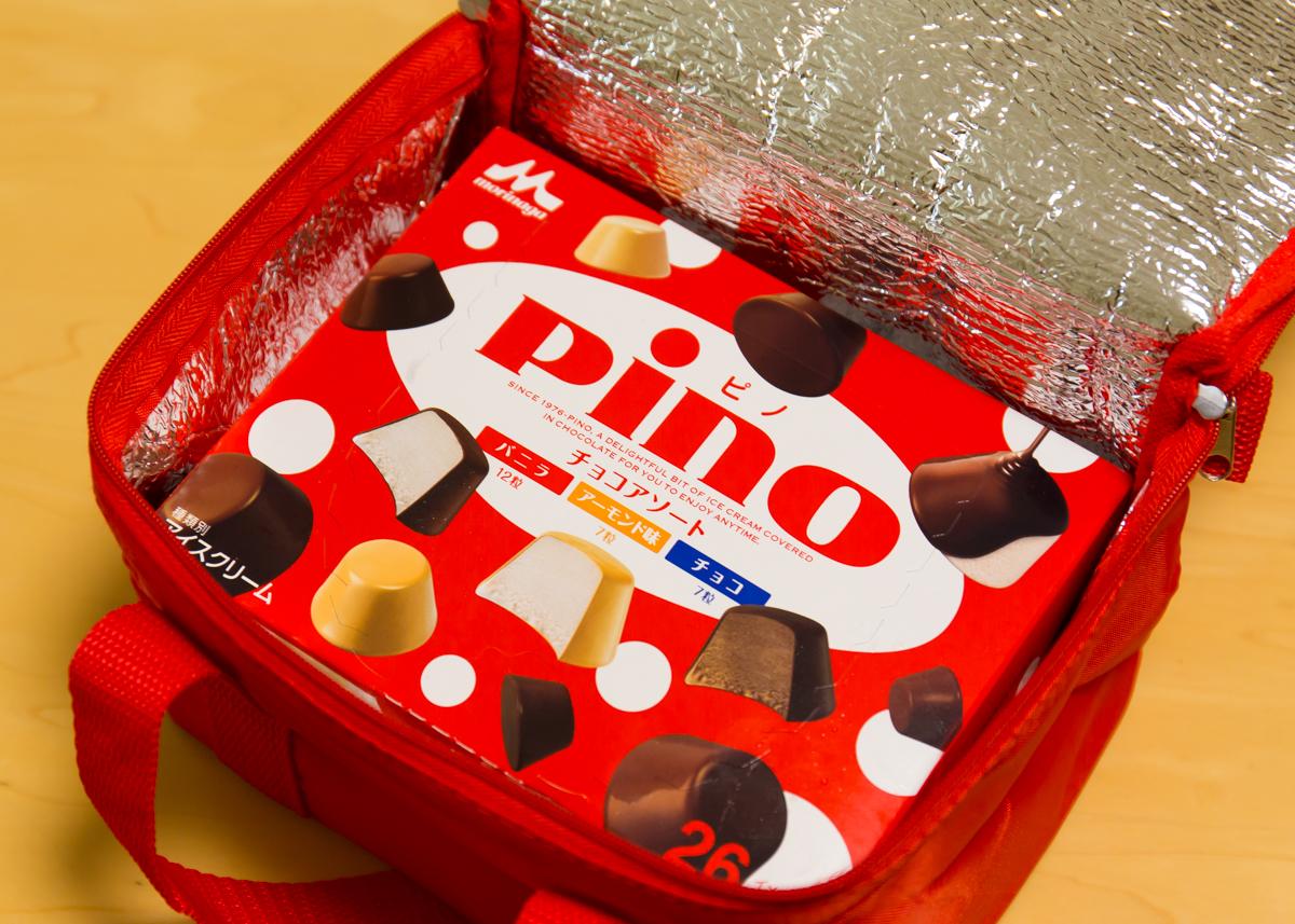 「pino(ピノ) まるごとアーモンド味」(12)