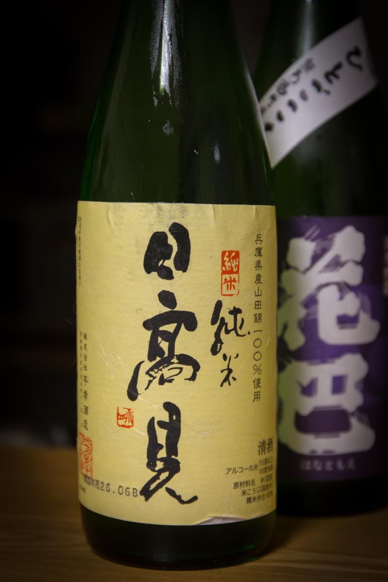 鈴木三河屋頒布会7月(5)