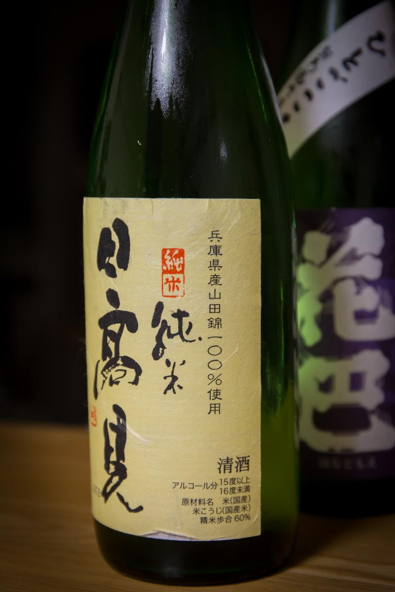 鈴木三河屋頒布会7月(6)