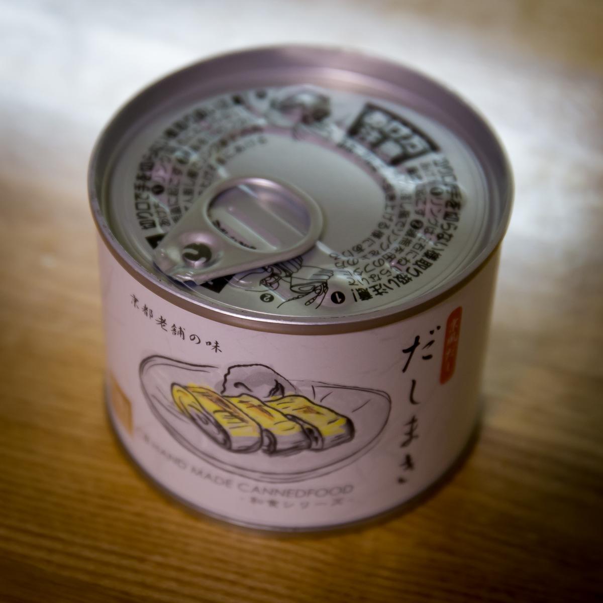 缶詰(9)