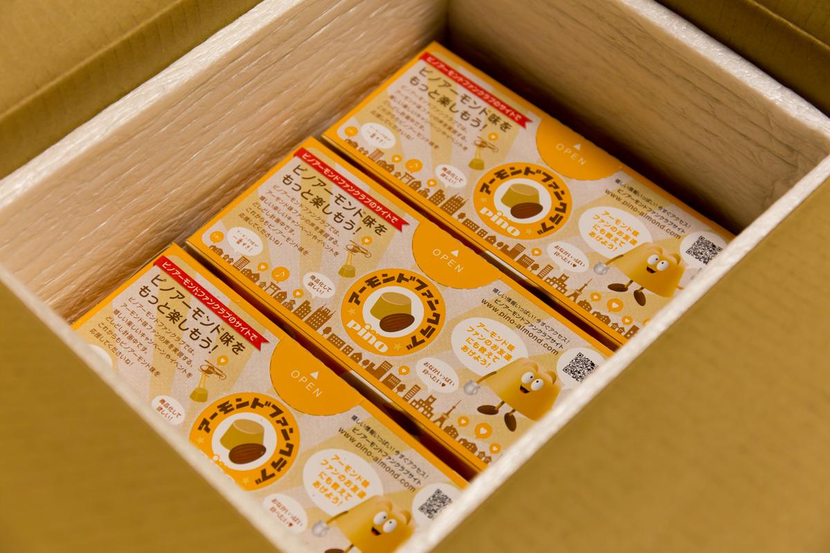 「pino(ピノ) まるごとアーモンド味」(14)