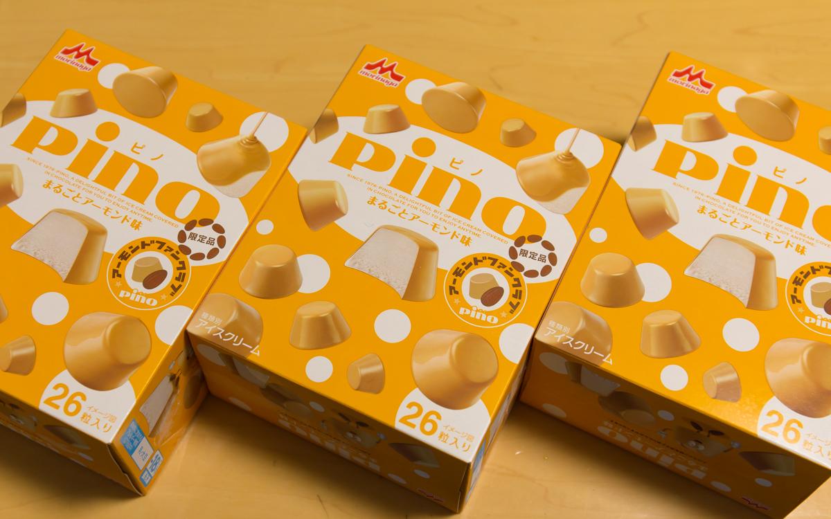 「pino(ピノ) まるごとアーモンド味」(15)