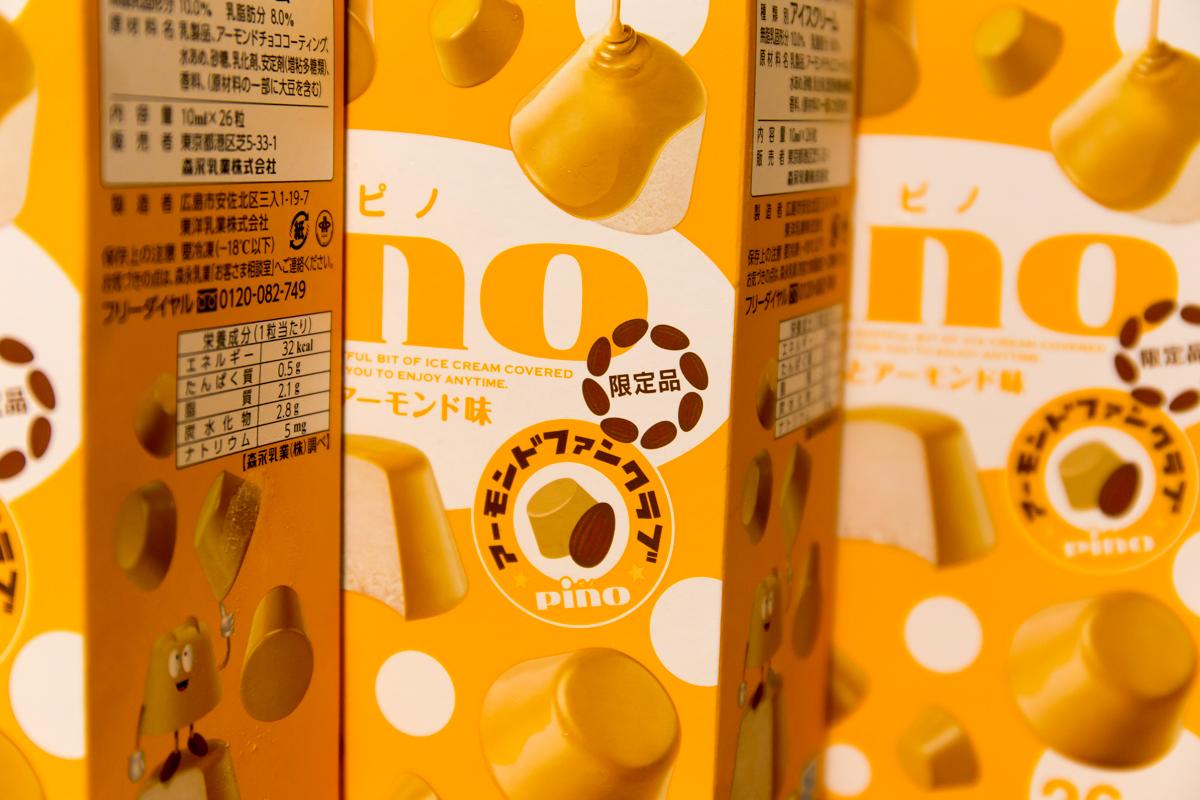 「pino(ピノ) まるごとアーモンド味」(16)