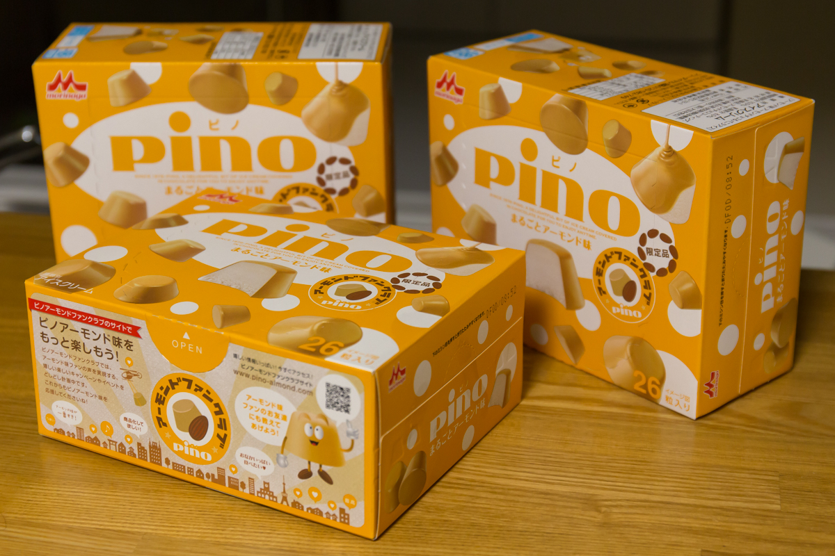 「pino(ピノ) まるごとアーモンド味」(17)