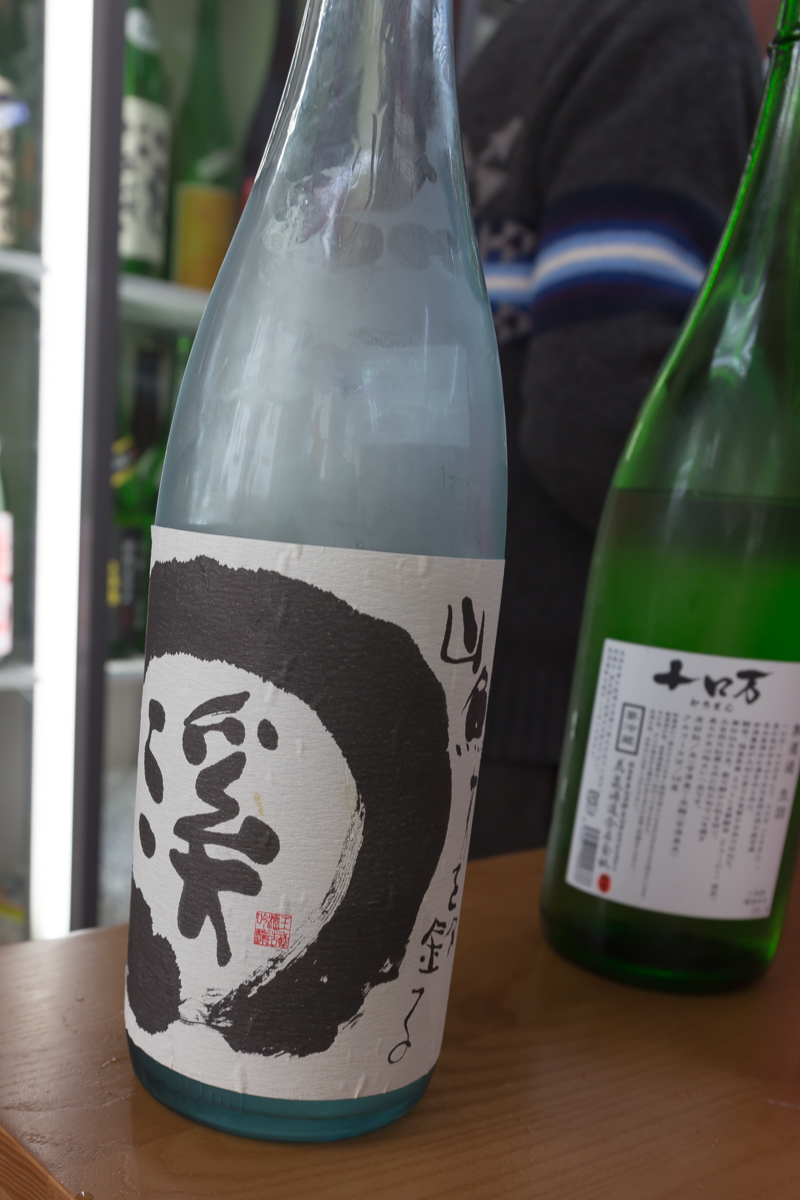 山ちゃん(6)