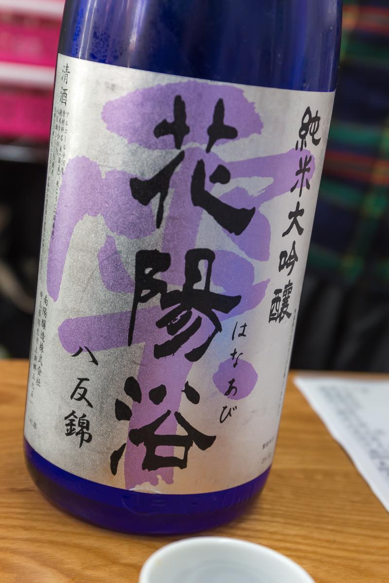 山ちゃん(8)