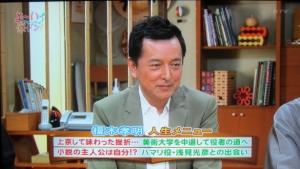 榎木孝明さん