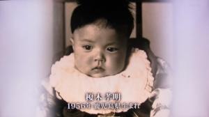 1956年生まれ