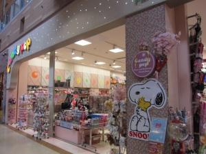 キャンディポップ伊丹店