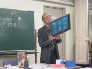 シルクスクリーン講座2