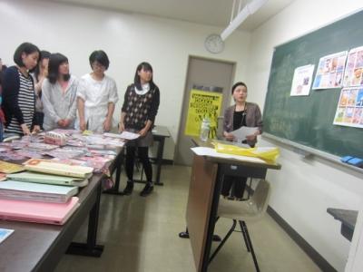 杉浦由紀先生の特別授業