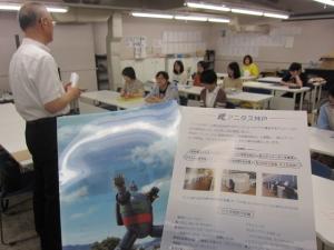株式会社神戸デザインクリエイティブが運営するアニメーション事業部アニタス神戸