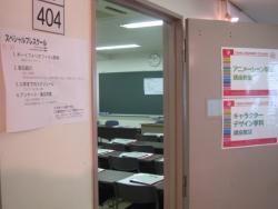 404教室