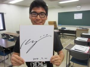 稲船啓二さんのサイン