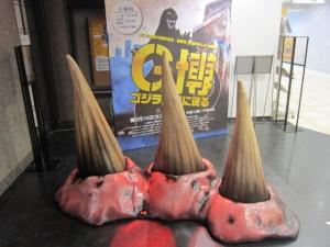G博 ゴジラ大阪に現る