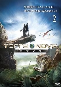 terranova2.jpg