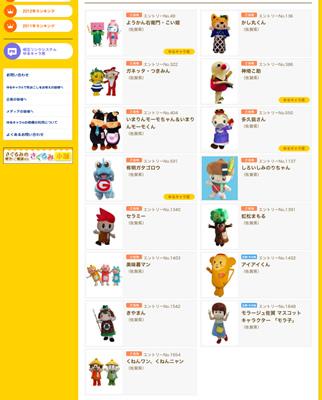 140902_yuru2014-2.jpg