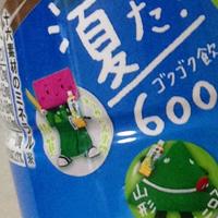 20140618_756486.jpg