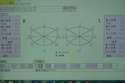 RIMG1949_convert_20140829135929.jpg