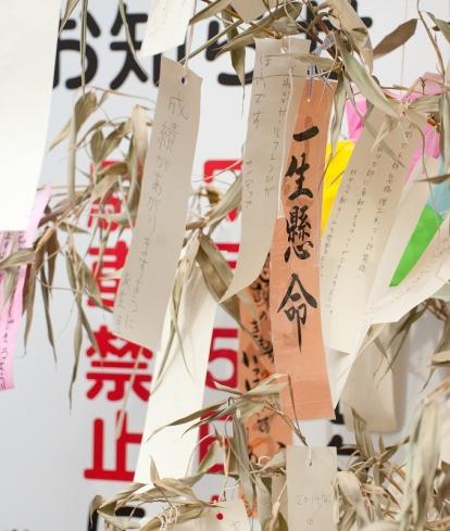 浅草合羽橋夏祭り8