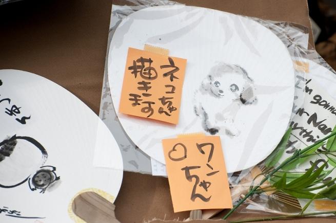 浅草合羽橋夏祭り9