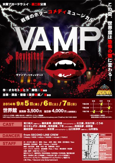 Poster-thumb-400x565-19.jpg