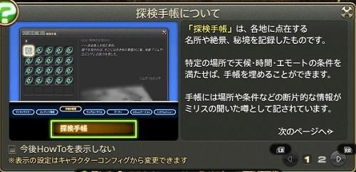 818-2329.jpg