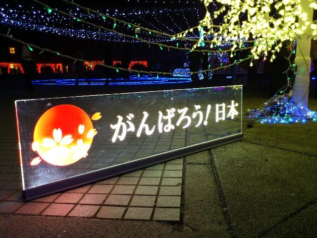 japan4649.jpg