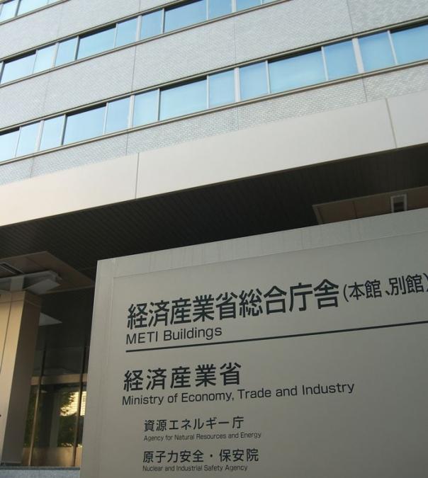 keizaisangyousho02.jpg