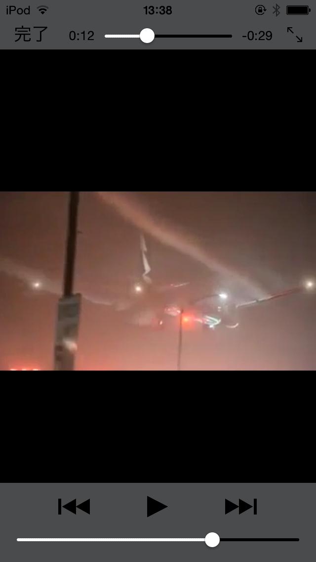 【気象兵器】ケムトレイルのスイッチを<br />切り忘れ噴射したまま着陸した航空機