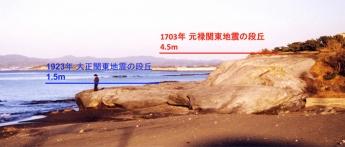newsplus_1399192813_6501.jpg