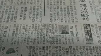 newsplus_1402109131_1001.jpg