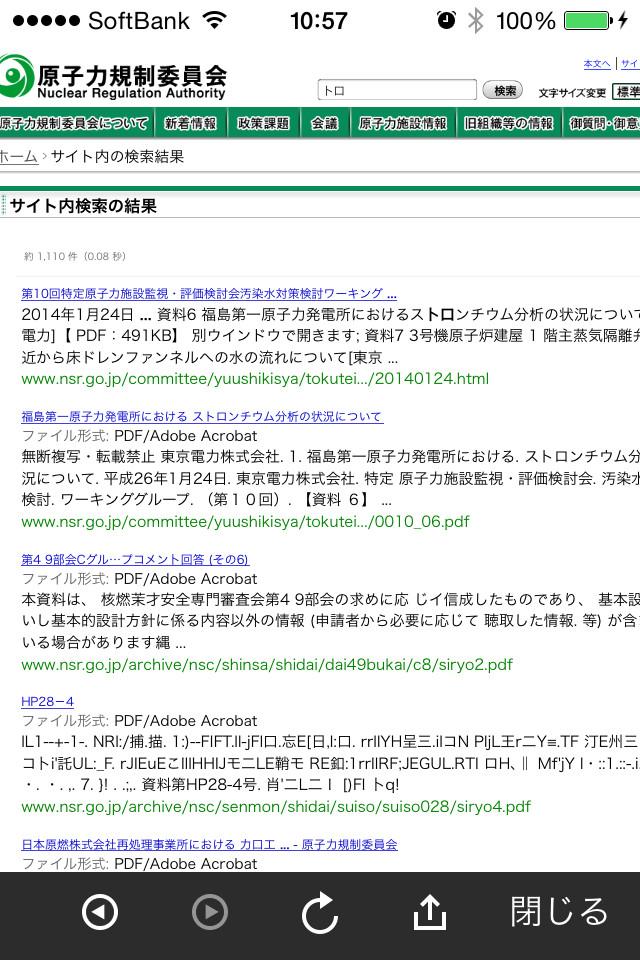 newsplus_1402191295_4001.jpg