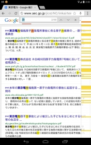 newsplus_1402247048_101.jpg