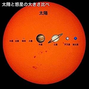 newsplus_1402982607_5901.jpg