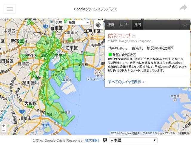 newsplus_1409322662_102.jpg