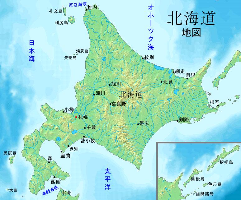 【轟音】 札幌で大きな地鳴り