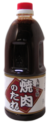 富士甚醤油 九州の味焼肉のたれ